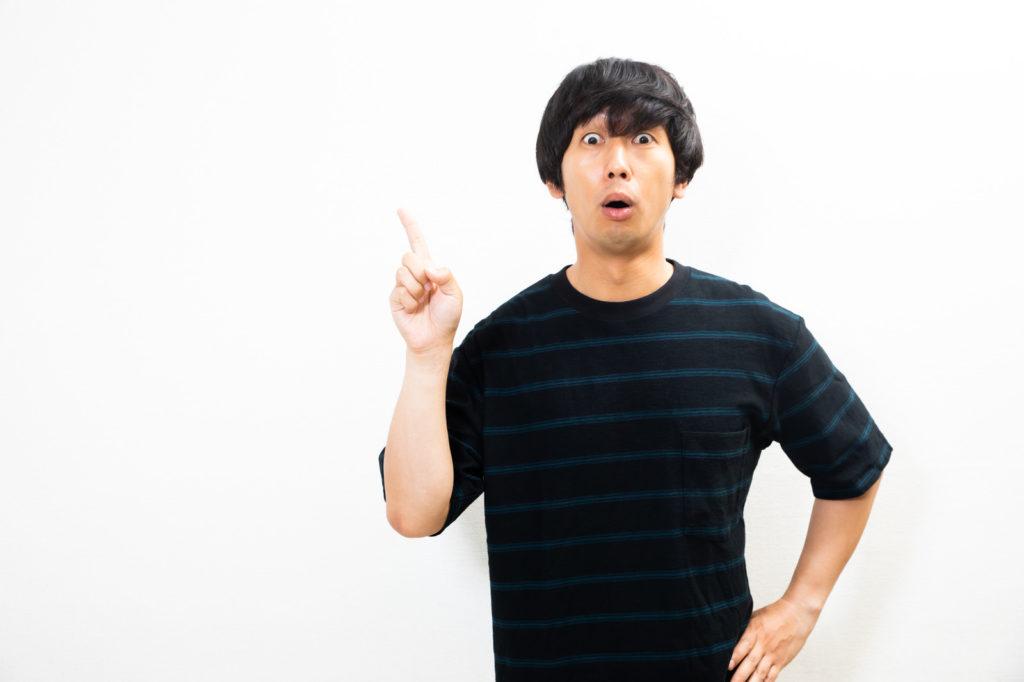 【浮気調査 福岡】浮気に気付いた時の対処法